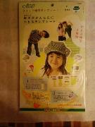 2007_0814_01_m_m.jpg
