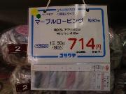 2007_1005_71_m.jpg