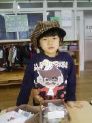 2008_0116_03.jpg